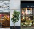 Rómola Unguilty Pleasures restaurante Madrid